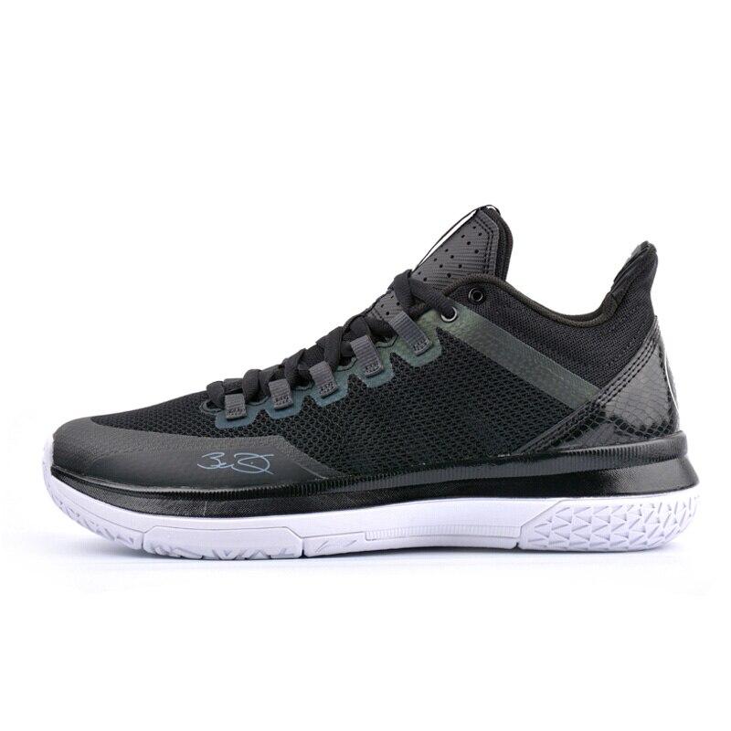 Li-ning hommes Wade toute la journée 2 sur cour chaussures de basket-ball respirant amorti doublure baskets chaussures de Sport ABPM013 XYL110 - 5