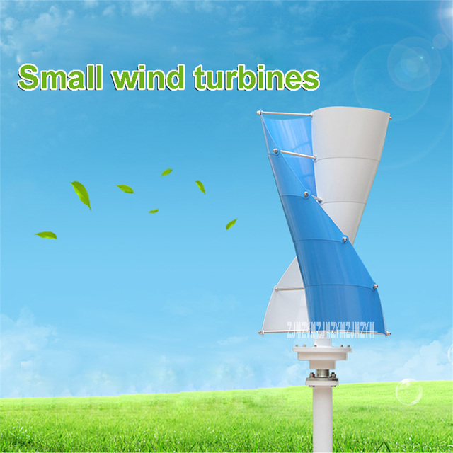 Vertical Axis Wind Turbine Generator NE-200R 200W 12/24V 5 Blades Spiral Wind Generator For Home Hybrid Streetlight