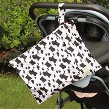 Детские Подгузники моющиеся подгузники влажная Сухая ткань молния водонепроницаемая сумка для подгузников