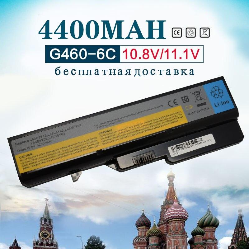 6Cell 4400mAh Laptop Battery For Lenovo G460 G560 G465 E47G L09L6Y02 L09S6Y02 L10P6F21 LO9S6Y02 b570e V360A Z370 K47A Z560