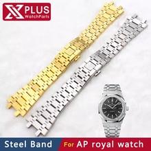26mm blanco o de oro correa de reloj de correa de acero inoxidable pulsera para Royal 15400ST. OO.1220ST. 01 AP reloj