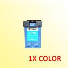 1 шт. 57XL чернильный картридж совместимый с 57 57xl для принтера 57 57XL Deskejet 450ci/450cbi/9600/9650/9680