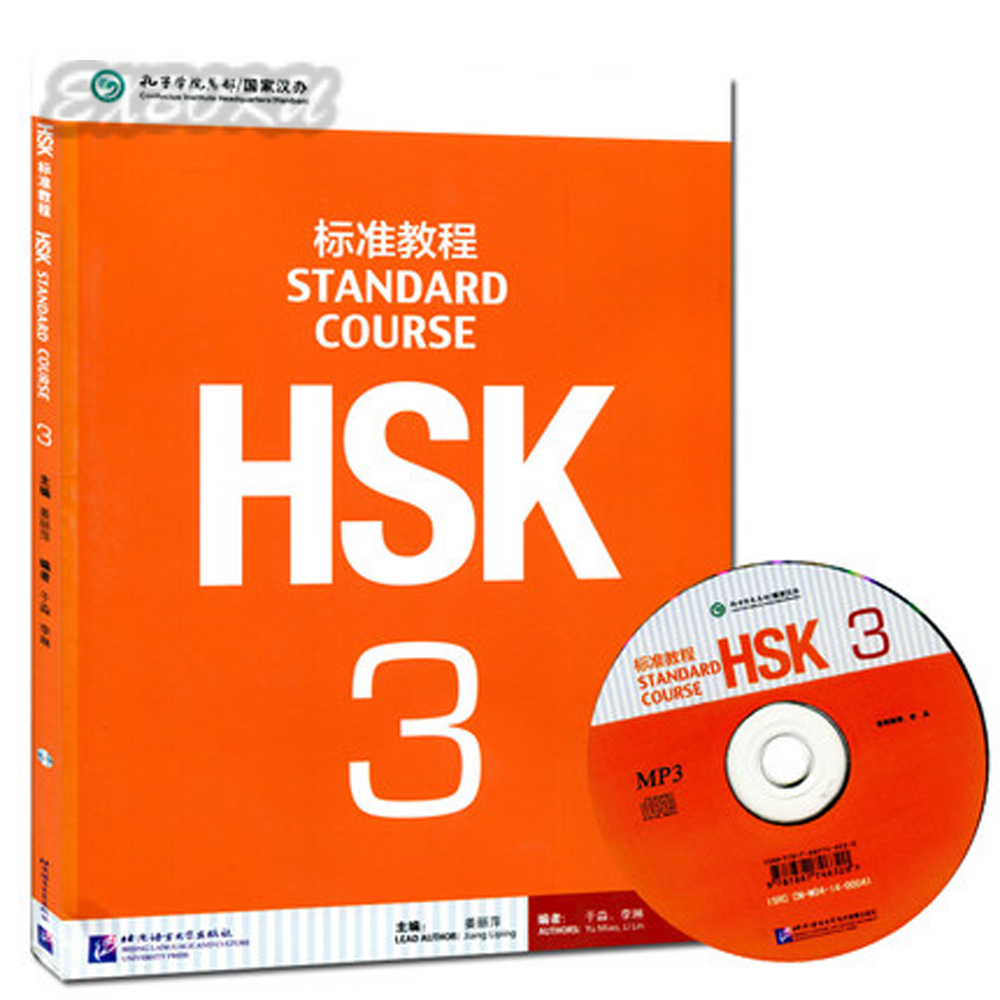 HSK Standard Course 3 - Chinese Level Examination recommended books / Learn Chinese Mandarin Textbook chinese mandarin textbook standard course hsk 3 with cd chinese level examination recommended books