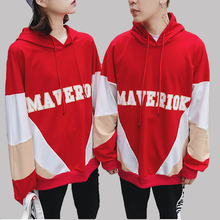 Couples hoodie Tracksuits oversized Women Hoodies Sweatshirts 2018 Pullover Loose Female Student Harajuku Jersey Sweatshirt XXXL fans wear 2019 anime movie pokemon unisex pullover sweatshirt hoodies pikachu cosplay harajuku hoodie sweatshirts tracksuits