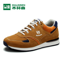MuLinSen Men's Sports Running Shoes Blue/black/yellow Sport Shoes Wear Non-slip Outdoor Traning camping Sneaker 250049