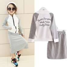 2016 Girls clothes set spring autumn children girls casual letters jacket coat +dress clothing sets 3-8 years kids clothes Hot