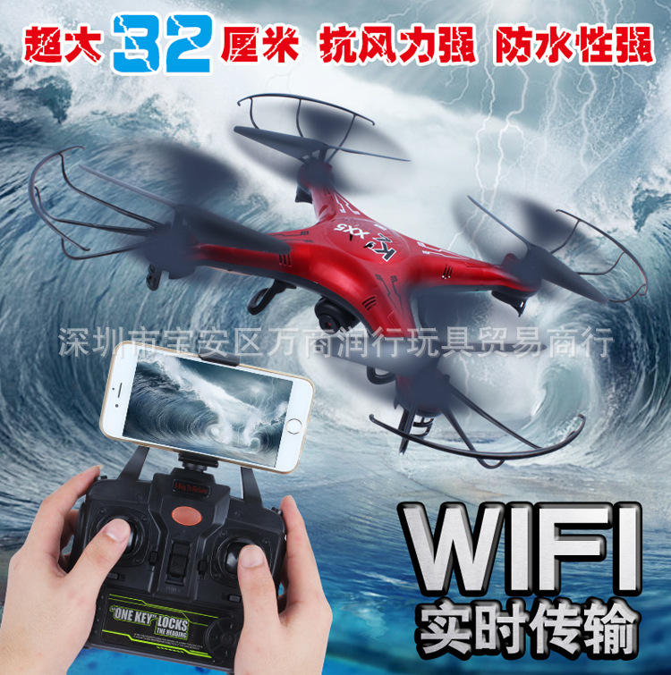 ФОТО YD-XX5S four axis drone unmanned aerial vehicle real-time remote control aircraft with WIFI