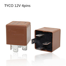 12V 4Pin for car and 24V 5pins Auto Truck Relay Lorry  tycoV23134