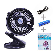 SIANCS USB Mini Portable Rechargeable Fan Clip Fan With Lithium 18650 Battery 3 Grear 360 Degree Rotate USB Cooling Fan