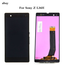 5 inch Display For SONY Xperia Z LCD Touch Screen With Frame For SONY Xperia Z