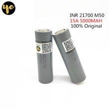 Горячая распродажа! новый оригинальный для LG INR21700 M50 5000 mAh 10A литиевая батарея для электронной сигареты Vape
