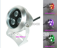 Free shipping !! high power,good quality,IP65 9W LED RGB spotlight,LED RGB projector light,12V DC,DS 06 26 9W RGB,dimmable