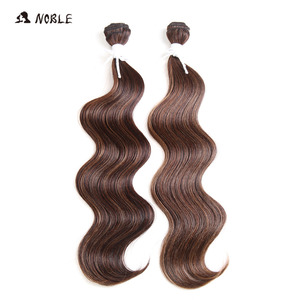 Синтетические волосы Noble, 18 дюймов, 1 шт./лот, для черных женщин, длинные волнистые двойные уток, 113 г, высокотемпературное волокно