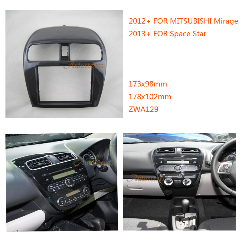 Radio Stereo Black Double Din Fascia Facia Surround Fitting Kit For Rhaliexpress: Mitsubishi Mirage Radio At Gmaili.net