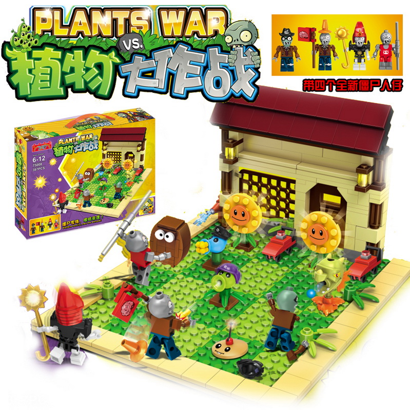 New arrive plants vs zombies struck game toy action toy figures anime figure Building Blocks Bricks
