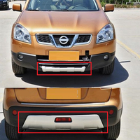 Auto Accessories ABS Front+Rear Bumper Skid Protector Guard Plate For NISSAN QASHQAI J10 2006  2009 car styling|Bumpers| |  -