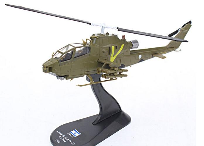 3pcs/lot Wholesale AMER 1/72 Scale Military Model Toys Israel 1998 Bell AH-1S Cobra Helicopter Diecast Metal Plane Model Toy