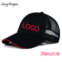 Long Keeper al por mayor ala tapa plana en blanco gorra de béisbol  sombreros para hombres mujeres Impresión logotipo personaliza. 902ec7e90d2