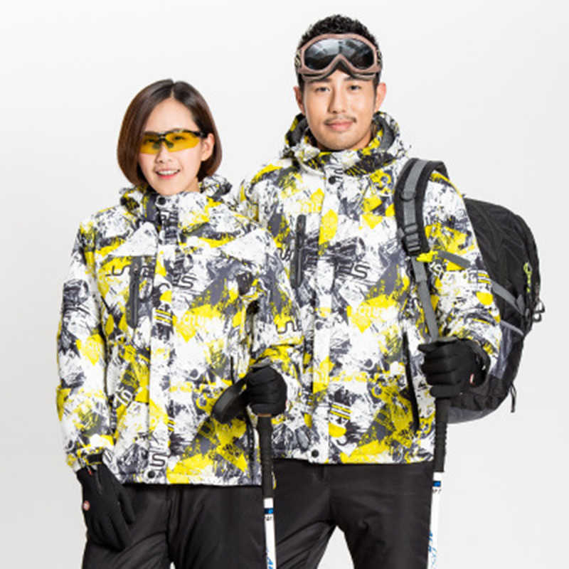 Winter outdoor couple thick warm camouflage ski suit men and women models  waterproof windproof cold climbing ea42cdc67
