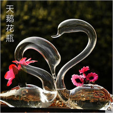 Creative glass love swan vase A wedding gift Home new home decorative arts and crafts