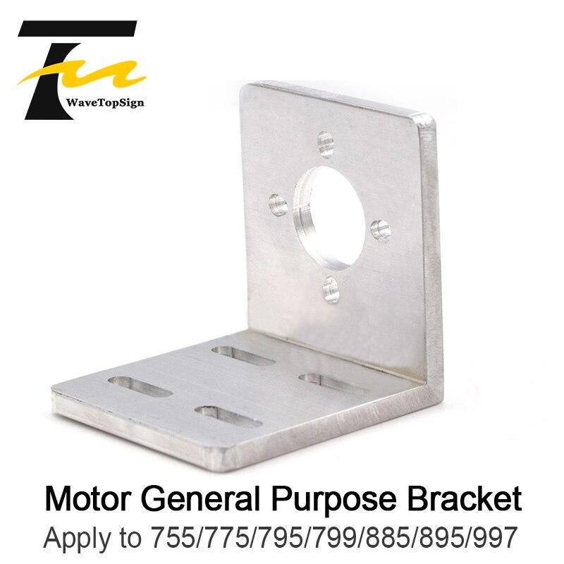 Multi-Model Motor Bracket Apply To DC Motor 755 775 795 799 885 895 997