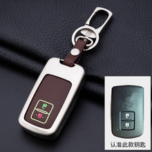 New Fashion Zinc Alloy Noctilucent Car Key Case Cover Shell For Toyota Series