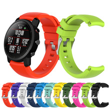22mm Soft Silicagel Sports Watch Band Strap For Huami Amazfit Stratos Smart Watch for Amazfit Pace Stratos 2/2S Straps Bracelet