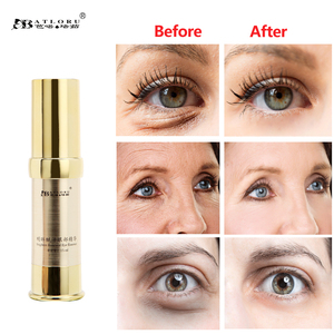 Batloru Essence Eye Cream Mois