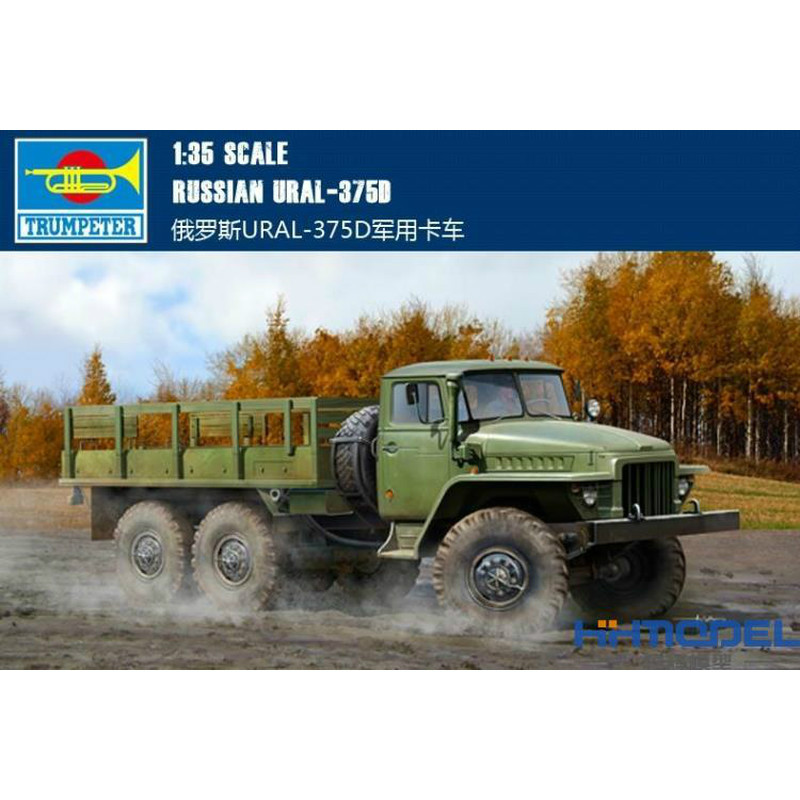 Assembly model 01027 1/35 Russia URAL-375D truck russia culinary guidebook