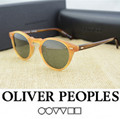 Free shipping original quality retro vintage Brand sunglasses Oliver Peoples Gregory Peck steampunk OV5186 sunglasses Women Men
