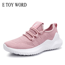 Buy E TOY WORD womens sneakers 2019 New flying woven Women Shoes Fashion Breathable Women Casual Shoes Comfortable Travel flat Shoes directly from merchant!
