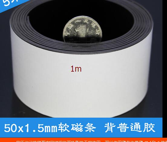 magnet Magnetic stripe magnet 1M volume 50mmx1.5mm size tape sheet material Magnet j04 new in stock ip j04 cy or ip j04 ey