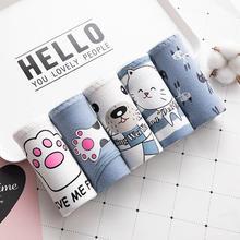 befcb45b4 5 pçs lote Calcinha para as mulheres de moda de nova algodão briefs gril  dos desenhos animados adorável underwear woman lingerie.