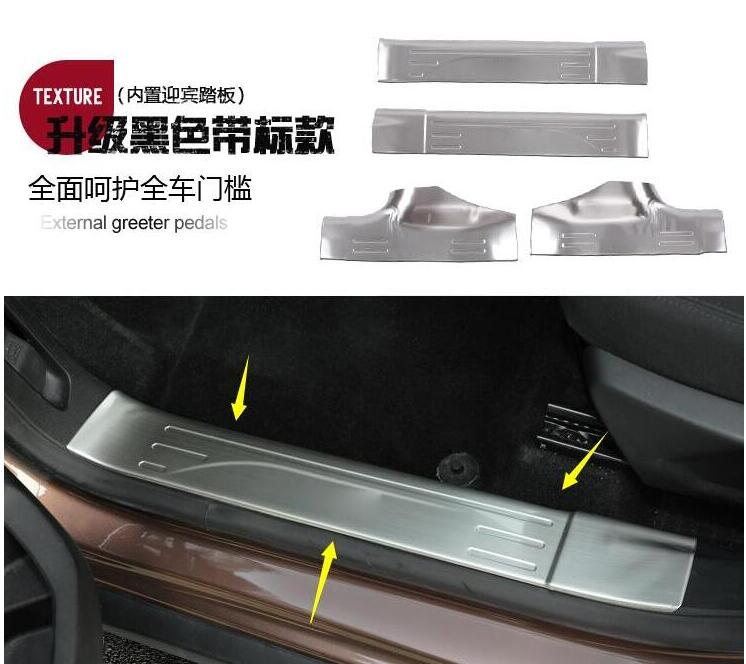 car covers case for Peugeot 2008 2014 2015 2016 Stainless steel threshold 4pcs/set Door sills Car styling