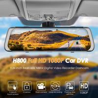 Phisung H800 Full HD 1080P Car DVR Camera 9.36 inch Rearview Mirror Dashcam