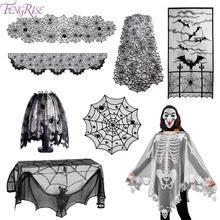 FENGRISE Black Lace Spiderweb Halloween Decoration Props Festival Party Supplie Scarf Cover Tablecloth Home Decor