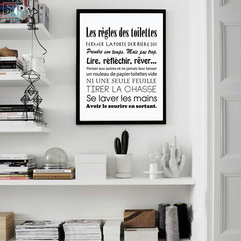 SPLSPL French Toilet Rules Canvas Art Print Poster Home ...
