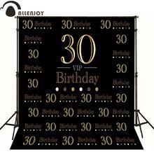 Фотография Allenjoy Photographic background Luxury elegant aristocrat birthday original design photography backdrops custom vinyl fabric