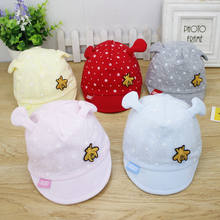 5 Color Baby Cute Animal Sun Hat Newborn Boy Girl Toddler Cotton Summer Cap For 0-3 Months(China)