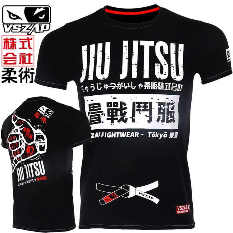 Jiu Jitsu VSZAP Brazilian Judo Fighting Judo Fighting Fitness Hipster Male Short-sleeved T-shirt Black Belt Training Suit