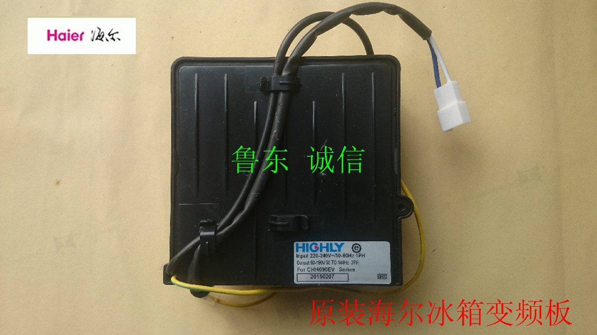 Original Haier refrigerator inverter board For CHH090EV refrigerator compressor frequency control board HIGHLY board the original french taikang caj9513z compressor refrigeration compressor refrigerator compressor 1 1 8hp