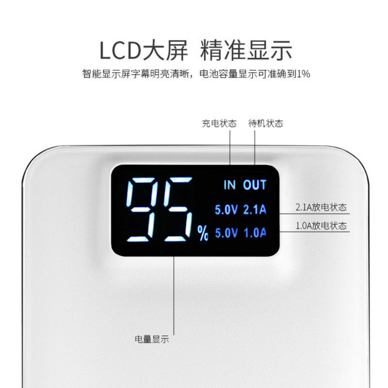 Banco do Poder dupla usb móvel inteligente display Interface de Saída : Dual USB