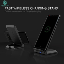 NILLKIN QI Fast Wireless Charging Stand 9V-1.7A/ 5V-2A High Quality Phone Charger For Xiaomi Huawei Zte Meizu etc.