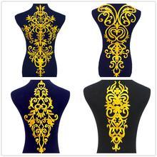 Железные Аппликации, большой цветок, золотые вышитые нашивки для одежды, европейские винтажные золотые маскарадные костюмы, сделай сам, отделка