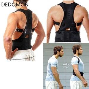 Top Adjustable Magnet Posture
