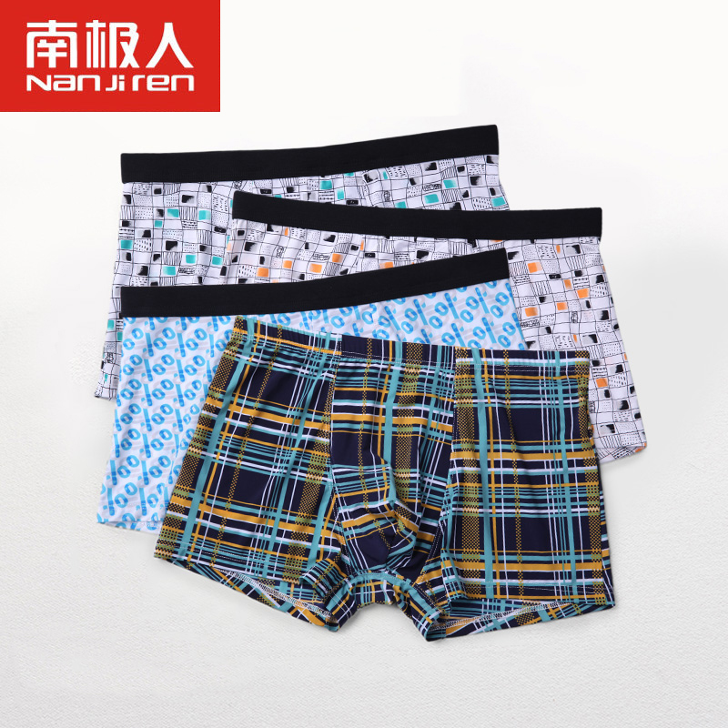 2017 New Mens Boxer 4 pcs/lot Elastic Cool Fabric Plaid Pattern Mens Underwear Colorful Boxer Shorts High Quality Free Shipping