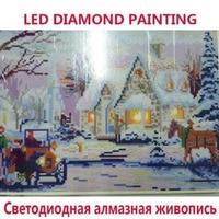 LED Light Full Round Drill 5D DIY Diamond Painting Winter castle 3D Embroidery Cross Stitch Mosaic Decor Gift 30x40cm