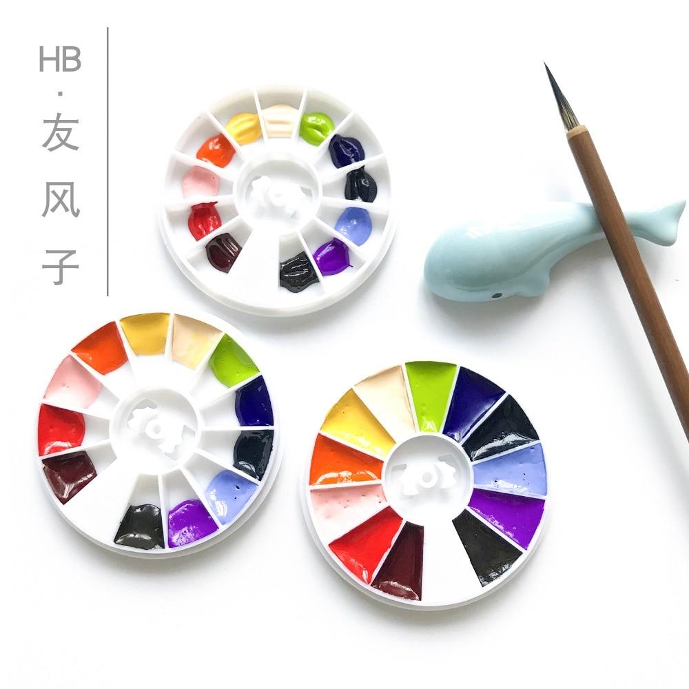Japan Holbein Hor Behaviour HWC Friends Fengzi Watercolor Pigment 12 Color Transparent Watercolor Pack Japan hb Dispensing plate master daniel smith detailed watercolor ds maya 0 5ml 6 colors dispensing plate packing