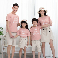 2017 new family summer mother and daughter short sleeve T shirt+skirts set father son Tee+casual pants family matching clothes