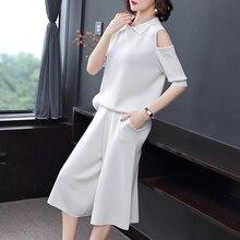 2XL брендовый костюм летний женский костюм Повседневный однотонный костюм без бретелек кукольный воротник футболка+ широкие брюки два предмета костюмы